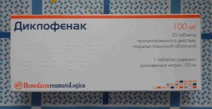 mikromotív ízületi kezelés a vállízület periartritisz előkészítése