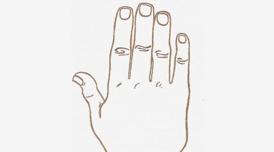 fájdalom a kéz kis ujjainak ízületeiben