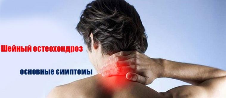 nyaki osteochondrozis készítmények