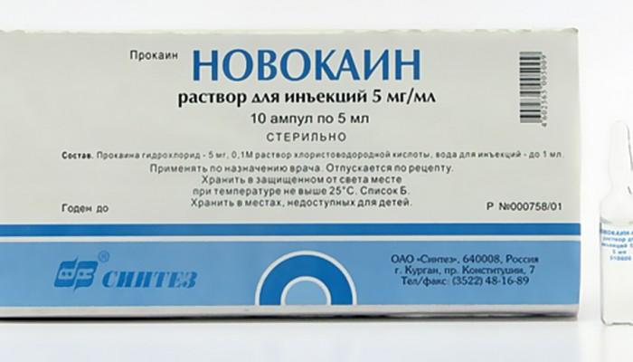 gyulladásgátló gyógyszer méhnyakcsonti osteochondrozishoz