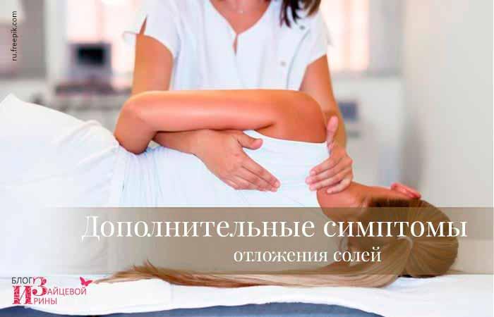 szárított barackok ízületi fájdalmak kezelésére