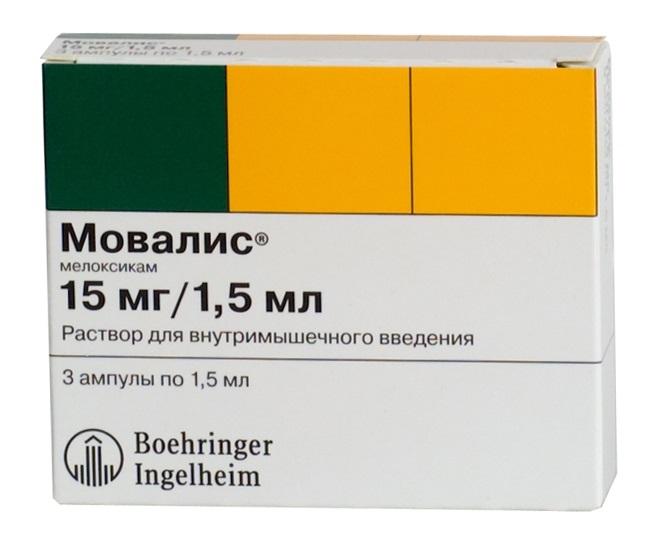 injektálható gyógyszerek, amelyeket az ízületbe injektáltak)