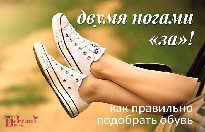 hogyan jelenik meg az artritisz a lábujjakon