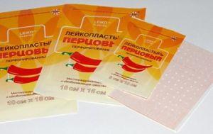 hatékony kenőcsök a nyaki osteochondrozisról szóló áttekintésekhez)