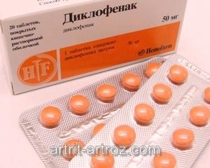 a porc térdgyulladása)