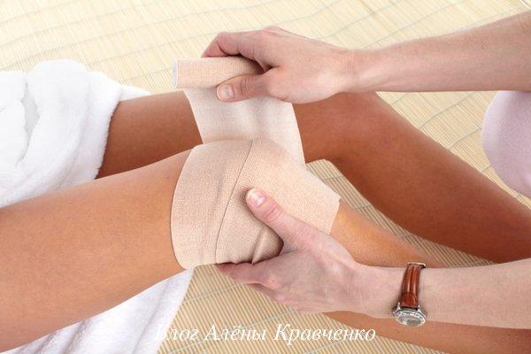 lábízületek fáj a lábak súlyos fájdalom a sarokízületekben