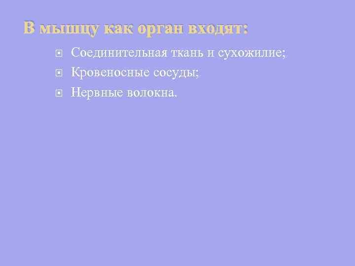 a nyaki gerinc nem átlátszó csontozatának kezelése)