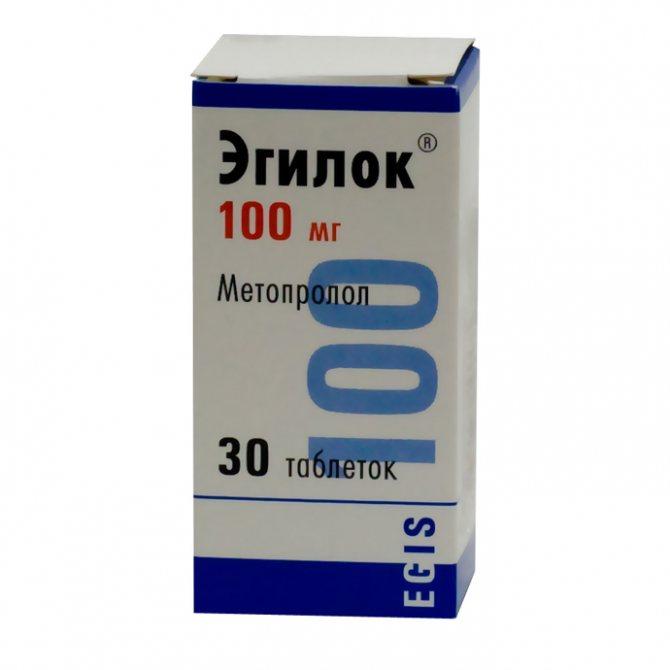 diroton ízületi fájdalom)