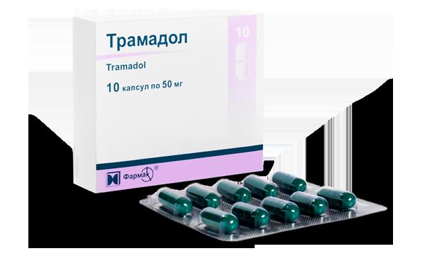 gyógyszer ampullák ízületi fájdalmaihoz