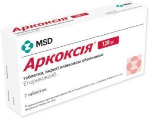 gyulladásgátló gyógyszerek arkoxia ízületekre)